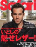 Ryan Reynolds on the cover of Safari (Japan) - December 2010