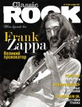 Classic Rock Magazine [Russia] (October 2007)