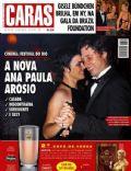 Caras Magazine [Brazil] (1 October 2010)