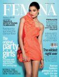Femina Magazine [India] (28 December 2011)