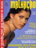 Malhação Magazine [Brazil] (September 2005)