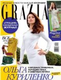 Grazia Magazine [Russia] (21 August 2011)