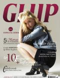 Glup Magazine [Mexico] (September 2011)