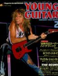 Young Guitar Magazine [Japan] (February 1988)