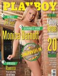 Playboy Magazine [Venezuela] (August 2013)