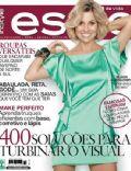 Estilo De Vida Magazine [Brazil] (May 2009)