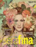 Sarah Jessica Parker on the cover of Serafina (Brazil) - February 2010