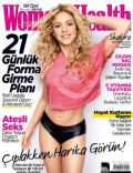 Shakira on the cover of Womens Health (Turkey) - April 2014