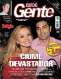 Isto É Gente Magazine [Brazil] (30 April 2007)