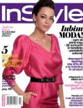 Andreea Raicu on the cover of Instyle (Romania) - October 2011