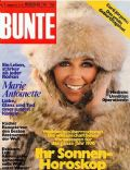 Bunte Magazine [Germany] (23 December 1975)