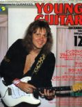 Yngwie Malmsteen on the cover of Young Guitar (Japan) - December 1984