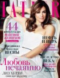 Elizabeth Hurley on the cover of Tatler (Russia) - February 2013