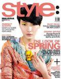 Style Magazine [Malaysia] (March 2008)