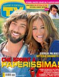 Giorgia Palmas on the cover of TV Sorrisi E Canzoni (Italy) - June 2011