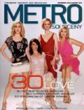 Metro Magazine [United Kingdom] (January 2004)