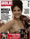 Hola! Magazine [Peru] (8 June 2011)