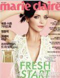 Marie Claire Magazine [South Korea] (April 2012)