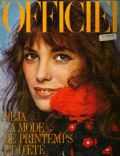 L'Officiel Magazine [France] (February 1974)