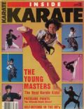 Ernie Reyes Jr. on the cover of Inside Karate (United States) - December 1984