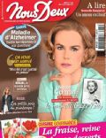 Nicole Kidman on the cover of Nous Deux (France) - May 2014
