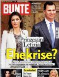 Bunte Magazine [Germany] (12 April 2012)