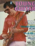 Carlos Santana on the cover of Young Guitar (Japan) - August 1978