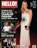 Hello! Magazine [United Arab Emirates] (17 March 2012)