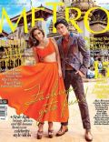 Empress Schuck, Joseph Marco on the cover of Metro (Philippines) - July 2013