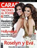 Eva Longoria, Roselyn Sanchez on the cover of Caras (Puerto Rico) - March 2010