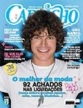 Capricho Magazine [Brazil] (22 July 2007)