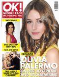 OK! Magazine [United Arab Emirates] (22 March 2012)