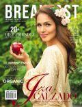 Breakfast Magazine [Philippines] (May 2012)