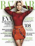 Harper's Bazaar Magazine [Singapore] (April 2008)