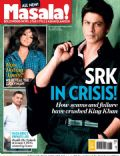 Masala! Magazine [India] (21 April 2011)