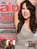 Alo Magazine [Colombia] (1 July 2011)