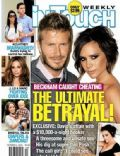 David Beckham, David Beckham and Victoria Beckham, Victoria Beckham on the cover of In Touch Weekly (United States) - October 2010