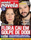 Minha Novela Magazine [Brazil] (22 August 2008)