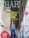 Charme Magazine [Italy] (18 July 1974)