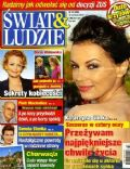 Katarzyna Glinka on the cover of Swiat and Ludzie (Poland) - August 2012