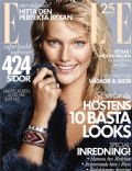Maja Mayskar on the cover of Elle (Sweden) - October 2013