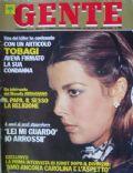 Gente Magazine [Italy] (24 October 1980)