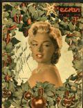 Ecran Magazine [Chile] (22 December 1953)