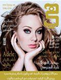 Hia Magazine [Saudi Arabia] (March 2012)