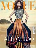 Vogue Magazine [Brazil] (2 January 2011)