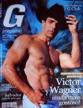 G Magazine [Brazil] (September 2005)