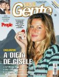 David Beckham, Gisele Bündchen, Victoria Beckham on the cover of Isto E Gente (Brazil) - January 2007