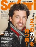 Safari Magazine [Japan] (December 2011)