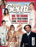 Flávia Alessandra, Gilberto Gil, Juliana Paes, Mariana Ximenes, Marta Suplicy, Paulo Vilhena on the cover of Isto E Gente (Brazil) - January 2004