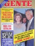 Gente Magazine [Italy] (15 December 1975)